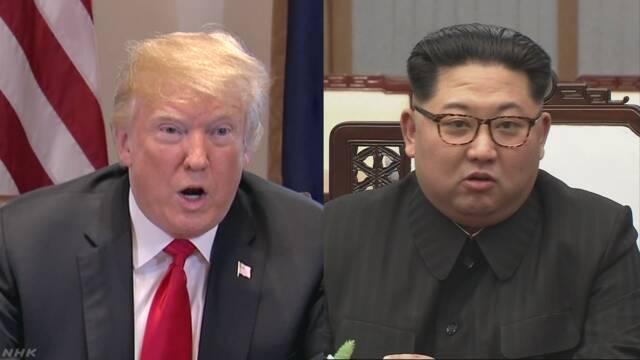 アメリカと北朝鮮のトップはシンガポールの島で会う
