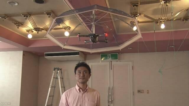手で持たなくてもいいドローンの傘を研究中