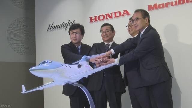 小さいジェット機「ホンダジェット」を日本でも売る