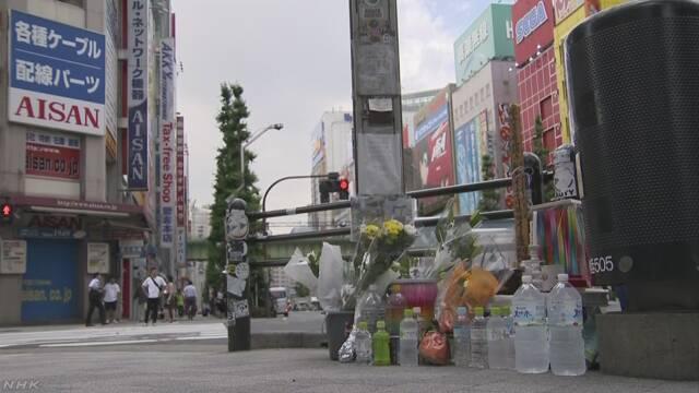 秋葉原通り魔事件10年 現場で犠牲者7人を悼む
