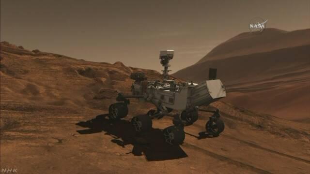 火星に生命存在した!? NASAが有機物発見 今後の探査に期待