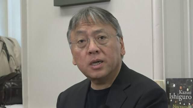 ノーベル文学賞のカズオ・イシグロ氏に「ナイト」の爵位
