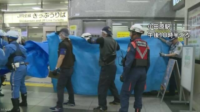 東海道新幹線の車内で人刺される 1人重体2人けが 容疑者逮捕