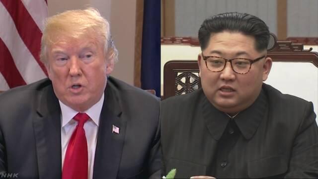 アメリカと北朝鮮のトップがシンガポールに着く