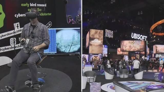 アメリカ コンピューターのゲームの展示会が始まる