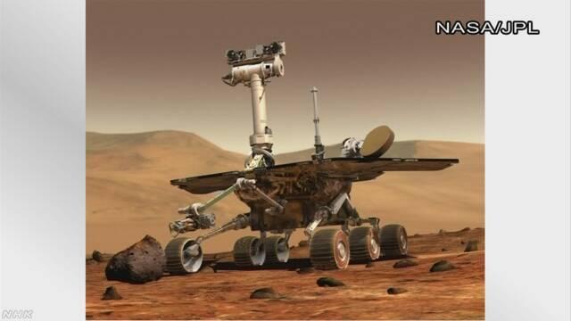 NASA 火星にある「オポチュニティー」と連絡できない