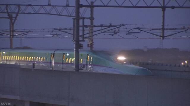 東北新幹線が止まる パンタグラフに何かがぶつかった跡