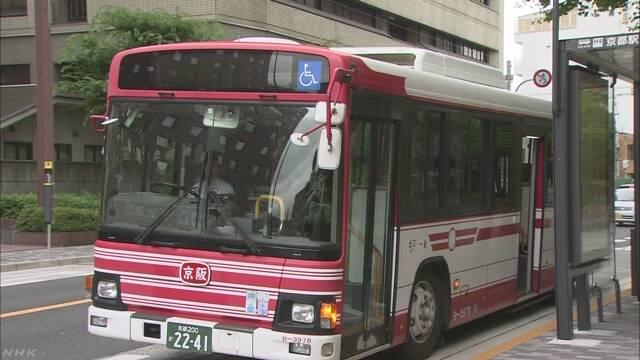 京阪バス まちの中で自動運転のバスの実験をする計画