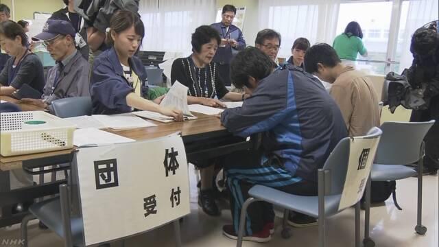 地震があった大阪府高槻市でボランティアの受け付け