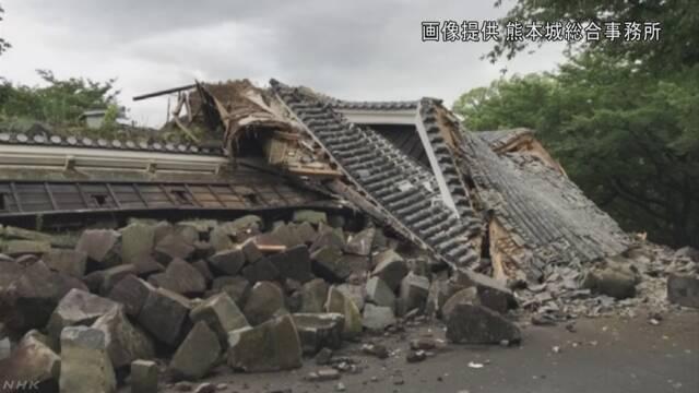 熊本城 おととしの地震で傾いていた建物が倒れる