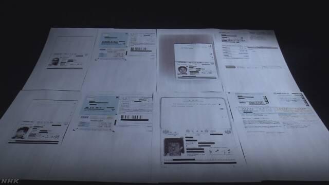パスポートのコピーが使われて知らない会社の代表になっていた
