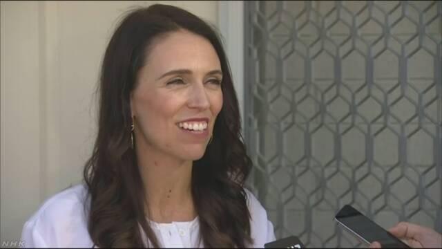 ニュージーランドの首相が赤ちゃんを産む「6週間休みます」