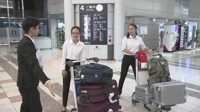 ベトナムの学生が仙台市で介護のインターンになる