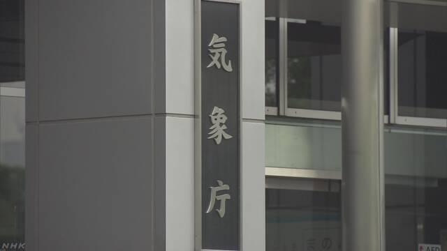 大阪府の大きな地震から1週間