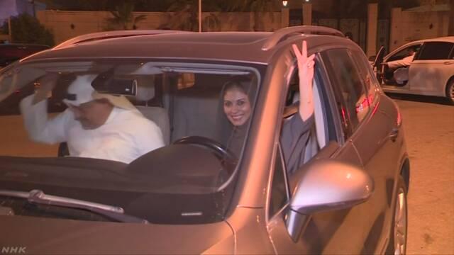 サウジアラビアで女性が車を運転できるようになる