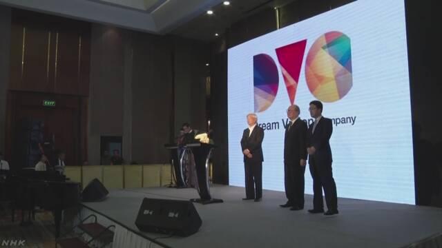 日本のテレビ番組をミャンマーに紹介するために会社を作る