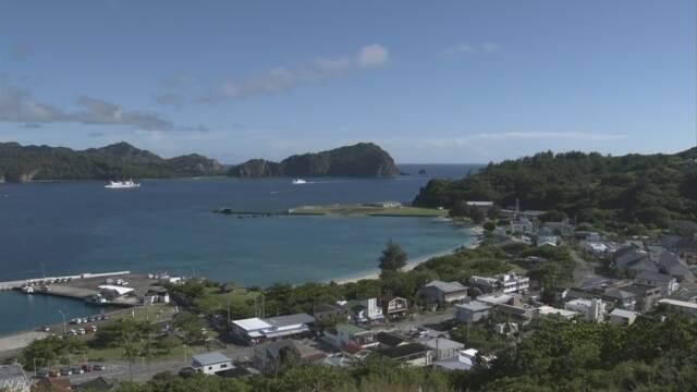 小笠原諸島がアメリカから日本に戻ってから50年