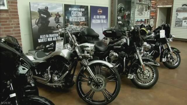 ハーレーダビッドソン「アメリカ以外でオートバイを作る」
