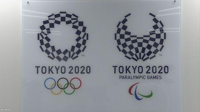 成田空港 オリンピックから帰る選手の荷物を早くチェック