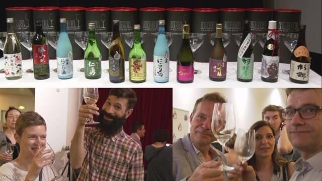 フランスでワインの専門家が味や香りがいい日本酒を選ぶ