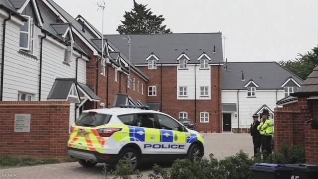 イギリス 家の中で倒れていた2人の体から毒が見つかる