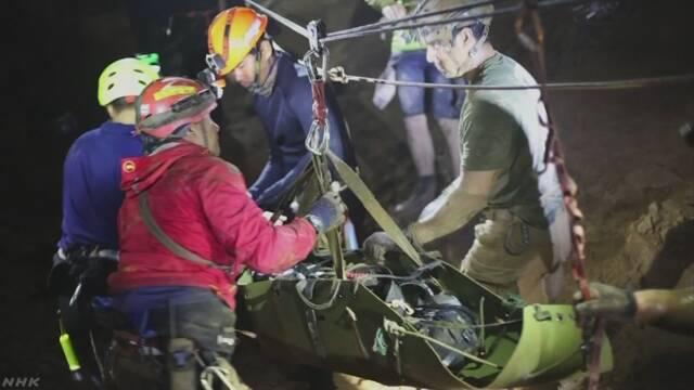 タイの洞窟 過酷だった救出活動 映像公開