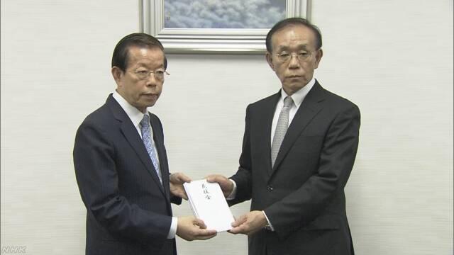 雨で被害があったまちのために台湾から2000万円の寄付