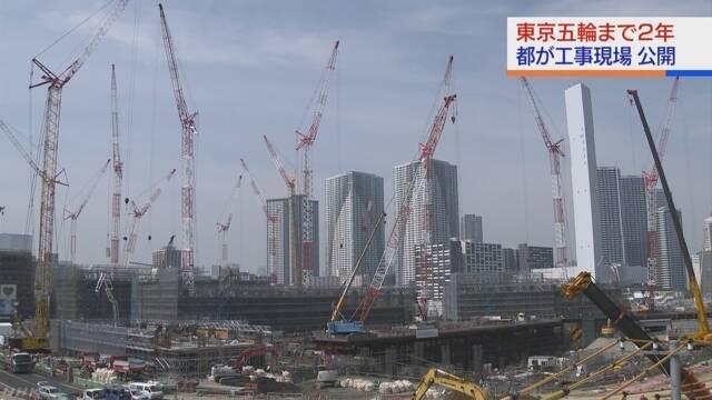 東京オリンピックとパラリンピックの会場の工事が進む