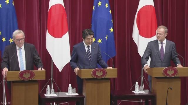 貿易の新しいルールに日本とEUがサインをする