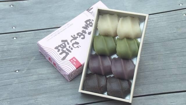 300年前から続く「赤福」の店が新しいお菓子を売る