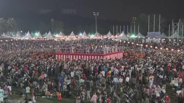 マレーシアで3万5000人が盆踊りを楽しむ