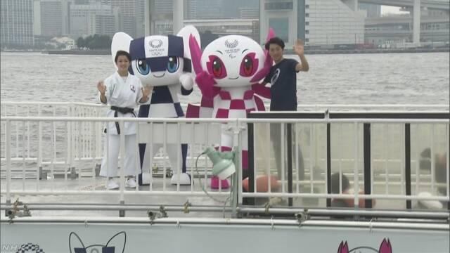 東京オリンピックとパラリンピックのマスコットの名前が決まる
