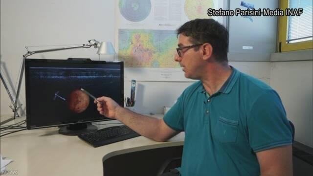 イタリアの研究グループ「火星に水がある」