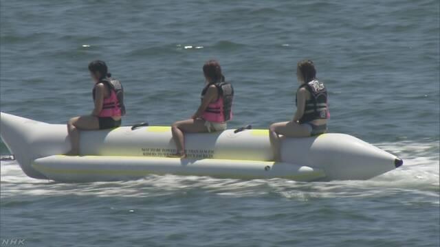 海で遊ぶ「バナナボート」の事故に気をつけて