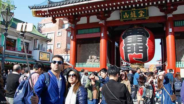 日本へ旅行に来た外国人 今までで最も早く2000万人