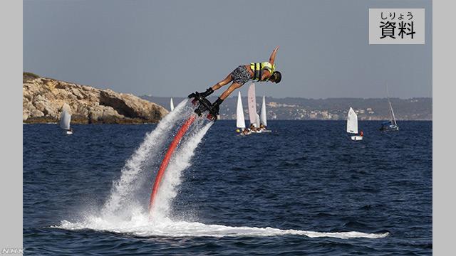 水の力で空中を飛ぶスポーツの事故で初めて人が亡くなる