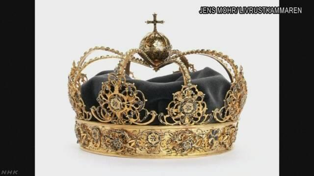 スウェーデンで王の冠が盗まれる「スパイの映画のようだ」
