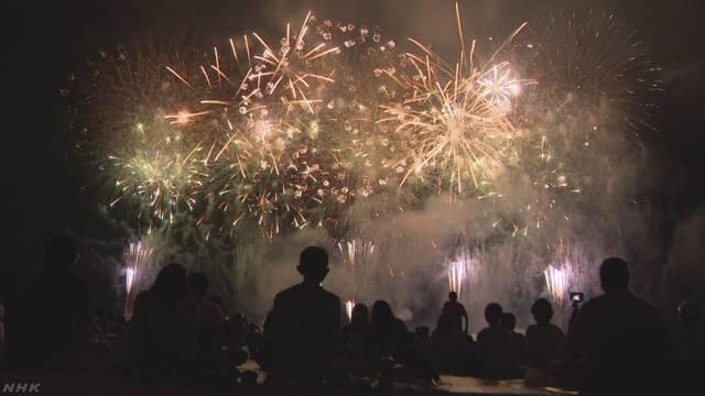 長岡市で花火大会 戦争や地震で亡くなった人のために祈る