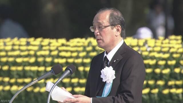 広島市に原爆が落とされてから73年 平和を祈る式
