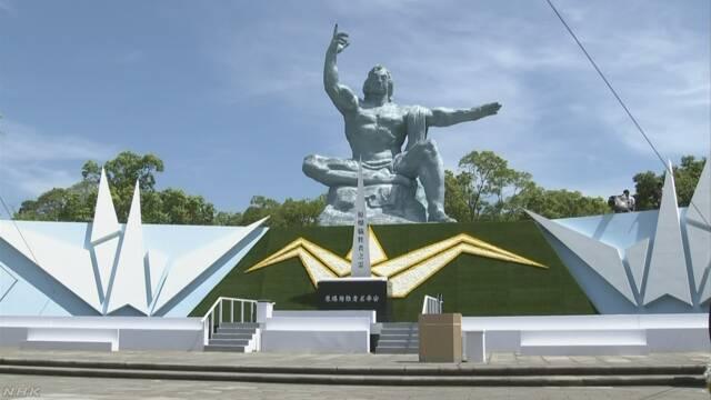 長崎に原爆が落とされてから73年 平和を祈る式