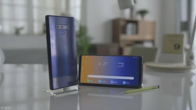 新スマートフォン発表 メモリー大容量 サムスン