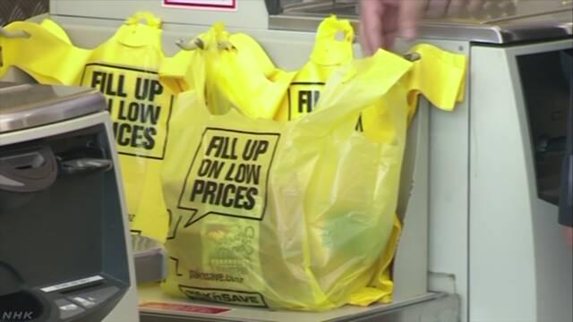 ニュージーランド プラスチック製レジ袋禁止へ