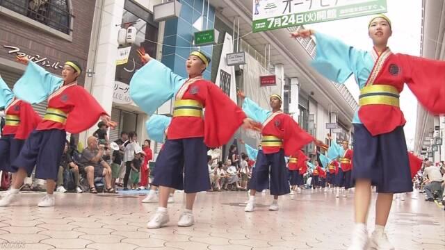高知の夏に彩り「よさこい祭り」の本番始まる