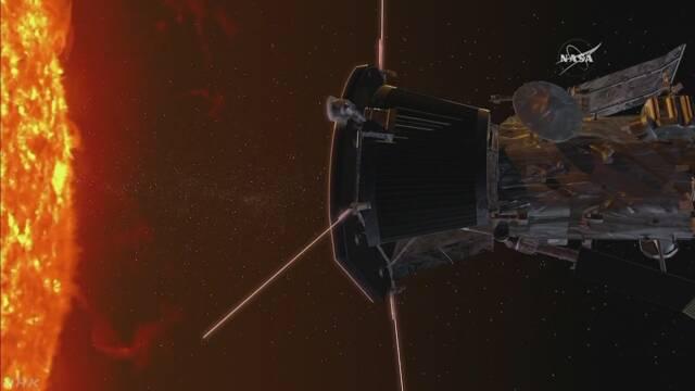 NASAの探査機が今まででいちばん近くから太陽を調べる