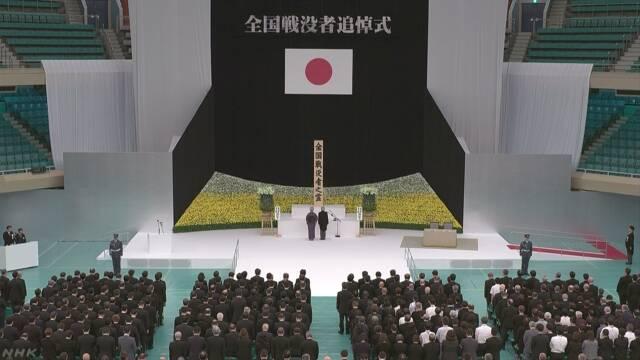 終戦から73年 平成最後の戦没者追悼式
