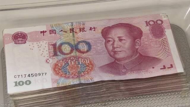 中国人民元 1年3か月ぶりの元安水準 米との貿易摩擦激化で