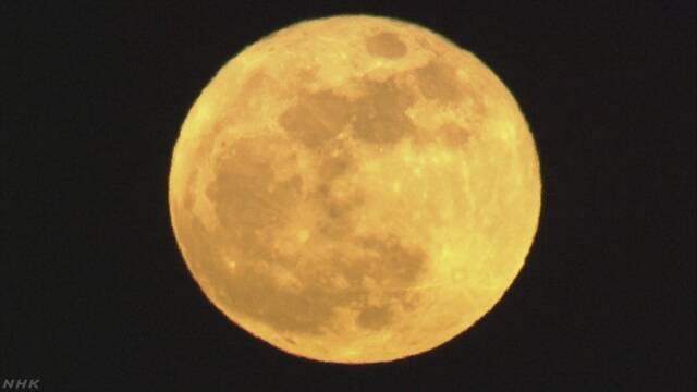 NASAなどのグループ「月の表面に水があった」