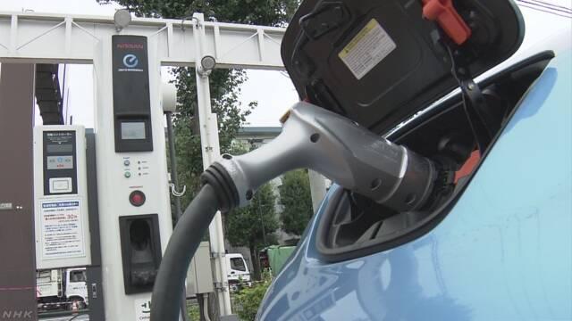 日本と中国 電気自動車を充電する機械を同じタイプにする