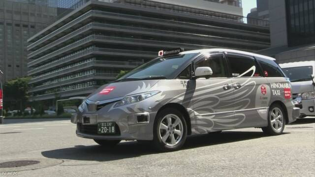 東京 自動で走るタクシーに客を乗せて走る実験