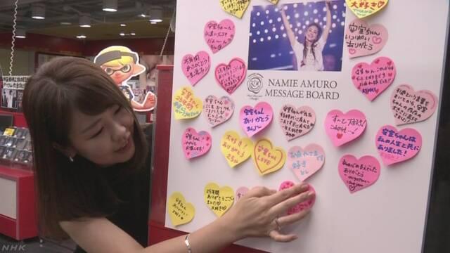 来月歌手をやめる安室奈美恵さんのDVDの販売が始まる